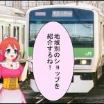 コスプレショップまとめ(東京・大阪・名古屋)