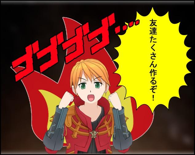 oyakudachi_tomodachi1