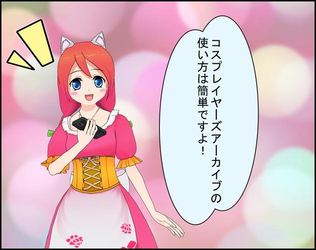 oyakudachi_tomodachi2