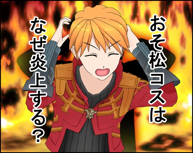 cosplay_osomatsusan1